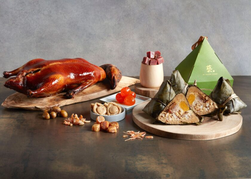 Traditional Abalone and Jinhua Ham Glutinous Rice Dumpling