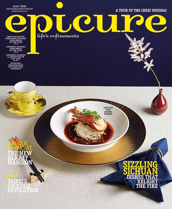 Singapore Indonesia Food Guide Recipes Wine Drinks Magazine